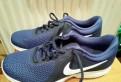 Кроссовки adidas alphabounce bounce, кроссовки Nike новые