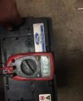 Аккумулятор форд, купить мотор сузуки 9.9 4 такта инжектор цена
