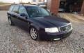 Audi A6, 2002, подержанные авто до 400000, Петергоф