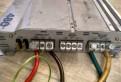 Усилитель Soundstream 4 x канальный, накладка двери ваз 2109, Им Морозова
