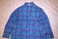 Мужская Рубашка, мужские куртки с климат контролем