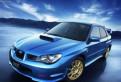 Масло в мкпп фольксваген поло седан, запчасти для Subaru (Субару) в наличии и под заказ, Петергоф