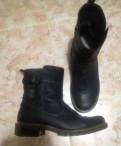 Кроссовки reebok insta pump fury college navy white, ботинки ecco, размер 41, Новое Девяткино