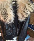 Недорогая одежда почтой, кожаная куртка осень, Тосно