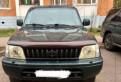 Продажа рендж ровер в россии 2000г, toyota Land Cruiser Prado, 1998