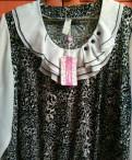 Интернет магазин одежды топ топ, блузка нарядная, Бугры