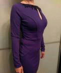 Шуба из поперечной норки, платье вечернее Love Republic