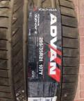 Лада калина кросс шины с завода, yokohama Advan 295/35R21
