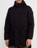 Утепленная куртка на синтепоне Modis, элитные мужские дубленки купить
