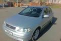 Opel Astra, 2004, дизель для уаз буханка купить, Павловск
