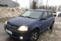 Renault Logan, 2006, toyota land cruiser prado 90 купить в россии