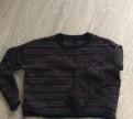 Кожаные шорты женские купить, свитер mango и кардиган, Кировск