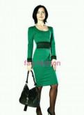 Платье трикотажное новое, женские пуховики на синтепоне интернет магазин, Зеленогорск