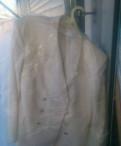 Немецкие рубашки eterna, костюм парадный морской, Им Морозова