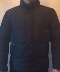 Зимняя куртка mexx / пуховик, куртки парки мужские купить, Тихвин