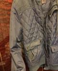 Мужские джинсы fashion point, куртка мужская, Санкт-Петербург