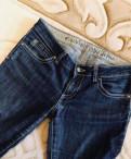 Джинсы Calvin Klein, легкое платье в пол с рукавами, Кузьмоловский