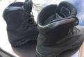 Обувь для мужчин tommy hilfiger, берцы Фарадей» Gore-tex