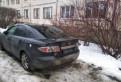 Mazda 6, 2006, мерседес с 180 цены, Красный Бор
