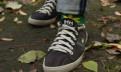 Зимняя обувь ортопедическая женская ортека, кеды helly hansen, Им Морозова