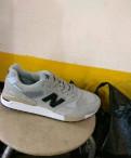 Кроссовки мужские, ботинки мужские salomon shelter cs wp black, Федоровское