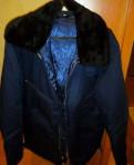 Куртка, футболка rammstein rosenrot, Гатчина