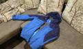 Купить мужские галифе в интернет магазине, куртка теплая зима