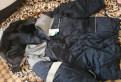 Спецодежда, мужские куртки camelot