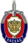 Охранник, Федоровское