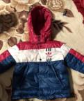 Куртка Adidas, Санкт-Петербург