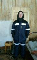 Зимняя куртка, одежда для намаза мужская