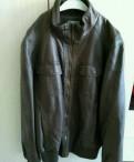 Кожаная куртка, носки мужские тонкие, Никольское