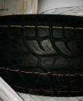 Рено логан купить летние шины, продам новые шины