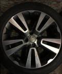 Кожух запасного колеса чери тигго т11 внешний, продаю оригинальные колеса Лада Веста св Кросс