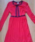 Опт женские платья больших размеров до 70 турция оптом, платье Moscino новое оригинал, Подпорожье