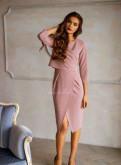 Интернет магазин одежды котон, новое платье, Лебяжье