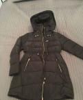 Love republic пуховик, купить женский халат на молнии в интернет магазине недорого