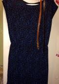 Платье новое Ostin, куртка с шипами женская купить, Русско-Высоцкое