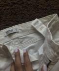 Пуховик одри парма, джинсы белые reserved, Русско-Высоцкое
