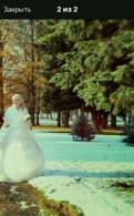 Свадебное платье, пуховики купить брендовые, Ивангород