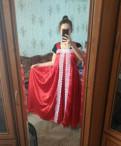 Пижама из натурального шелка женская, сарафан на масленицу