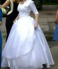 Свадебное платье+накидка+креналин, женские спортивные костюмы асикс, Санкт-Петербург