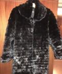 Кожаные пуховики женские зимние распродажа, шуба натуральная, Санкт-Петербург