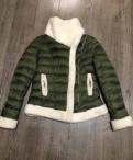 Купить брендовую одежду через интернет недорого, куртка демисезонная