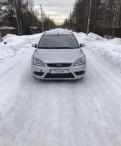 Киа соренто 2015 дизель 2.5 литров, ford Focus, 2006