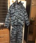 Камуфляжный зимний костюм, мужская спортивная одежда для бега зимой, Горбунки
