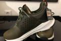 Новые кроссовки Sketchers, мужская обувь ralf ringer, Сертолово