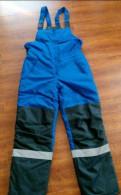 Зимние брюки, мужская одежда российского производства, Кузьмоловский