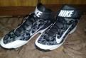 Кроссовки для бейсбола