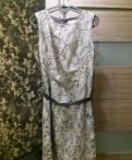 Цены на нижнее женское белье, платье incity, Новое Девяткино